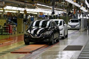 Trung tâm đào tạo kỹ thuật Nissan toàn cầu