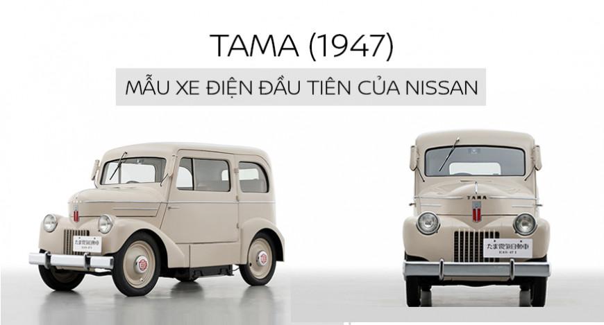 Những câu chuyện thú vị về thương hiệu Nissan Phần 4