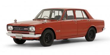 Những câu chuyện thú vị về thương hiệu Nissan Phần 7
